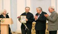 Вручение литературных премий имени Валериана Правдухина за 2014 год.