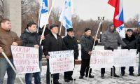 Пикет против фашизма на Украине